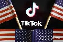 바이트댄스, 틱톡 미국사업 매각 안해...오라클과는 기술 제휴