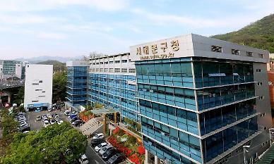서대문구 신재생에너지 융복합지원사업 서울시 유일 선정