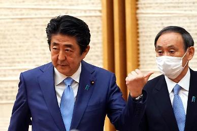 [슬라이드 뉴스] 아베 마지막 출근길···새 총리 스가 선출 투표에도 참여