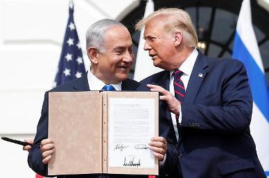 어쨌든 역사 썼다...트럼프식 중동평화 시대 열렸다