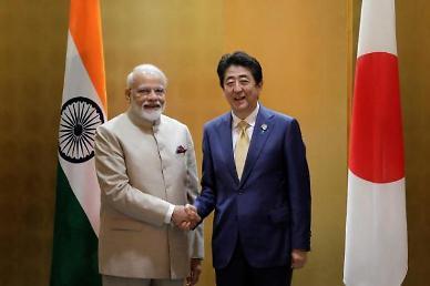 [밀착하는 인도·일본] ①한단계 높아진 안보협력…20년 외교의 결실