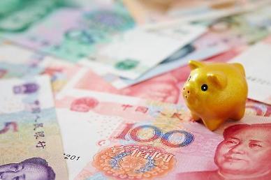 중국 위안화 고시환율(21일) 6.7595위안...달러 대비 가치 0.01% 하락