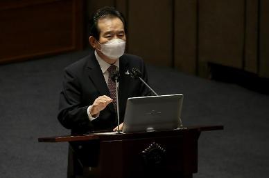 정총리, 스가 신임 일본 총리에 한일관계 발전 위해 협력 강화하자
