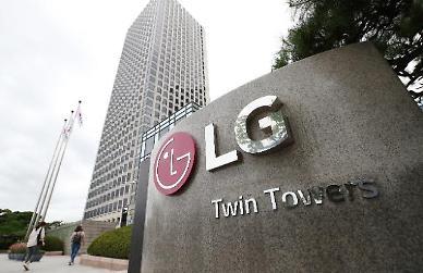 LG화학, 배터리 사업 분사 확정···LG에너지솔루션 12월 출범