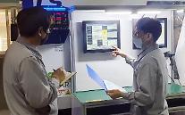 LG전자, 협력사 스마트팩토리-디지털 전환 성과...지속가능성장 발판