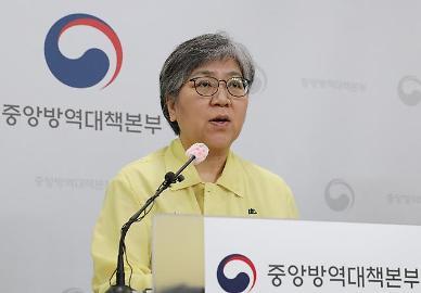 [슬라이드 뉴스] 정은경 추석 대이동, 코로나19 전국 유행 원인 될 것 재차 경고