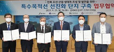 LIG넥스원, 미래기술 선점 위해 전북도와 힘 모은다... '상호협력 MOU 체결'