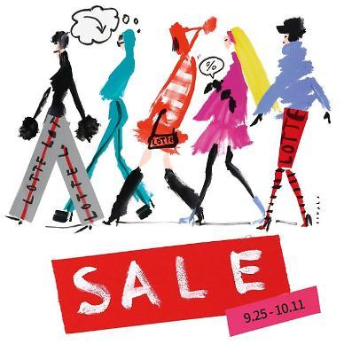 백화점 업계, 25일부터 일제히 가을 정기 세일…코로나로 기간 연장
