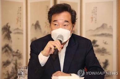 """이낙연 """"김종인 공수처장 추천 기다리지만, 개정안은 절차대로 심의"""""""