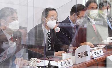 """한승주, 국민의힘 간담회서 """"트럼프 4년…악몽의 계절"""""""