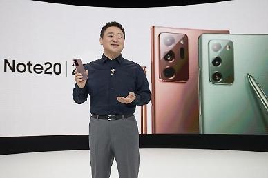 카메라·120Hz의 힘? 갤럭시노트20 울트라, 美 안드로이드폰 판매량 1위 차지