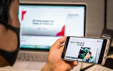 SK텔레콤, 5G 28㎓ 대역·단독모드 B2B 특화…글로벌 시장 선도(종합)