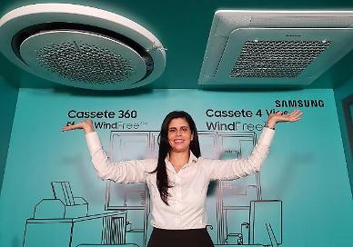 삼성전자, 브라질서 2020 무풍에어컨 출시…프리미엄 시장 공략