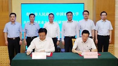 옌타이시, 중국농업대학교와 업무협의서 체결 [중국 옌타이를 알다(506)]