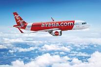 에어아시아, 항공사 넘어 여행 플랫폼으로 변신