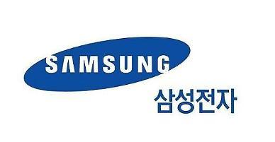 김기남·김현석·고동진 등 삼성 CEO 비대면 협업 중요