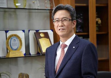 수협은행장 공모에 5명 최종 지원…이동빈 행장 연임 포기