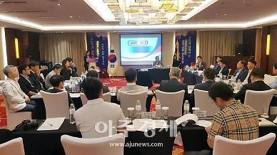 중국 칭다오서 '교민공감 원탁회의' 개최