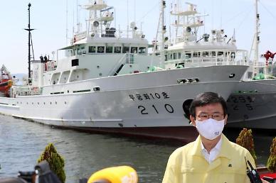 [포토] 해수부 장관, 무궁화 10호 앞에서 입장발표