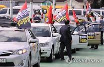 개천절 차량 시위단체, 집회금지 통고 집행정지 신청.....국민자유 억압