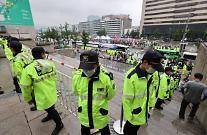 개천절 집회 전면 금지...드라이브 스루·일반집회 포함