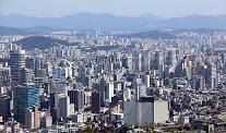 서울 중저가 아파트값 2년새 35% 상승...평균 4.5억