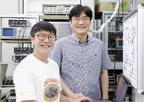 삼성 지원 포스텍 연구팀, 초고감도 마이크로파 검출기 개발...네이처 게재