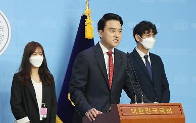 """""""하나님 통치 임하는 나라"""" 논란…국민의힘 청년위원장 사퇴"""