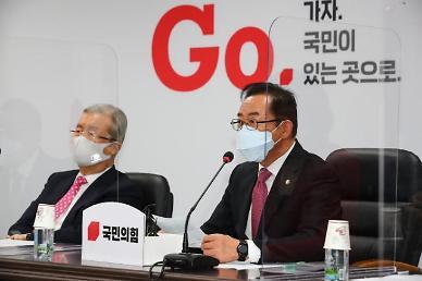 """""""공공기관 4곳 중 1곳 친문 코드인사 기관장"""""""
