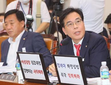 """송언석 """"정부, 졸속 재정준칙 도입…채무비율 45% 해야"""""""