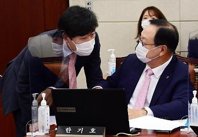 秋 아들 의혹 국감 증인 채택 공방…野 간사 '사퇴'