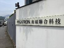 아이폰 생산 페가트론, 베트남에 10억 달러 투자