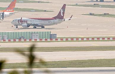 저비용항공사도 기내 화물 운송 사업 돌입... 티웨이항공 '첫 도전'