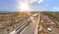 대림산업, 필리핀서 3600억원 고속철도 공사 수주