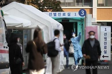 서울 다나병원 관련 확진자 5명 추가…총 19명 늘어