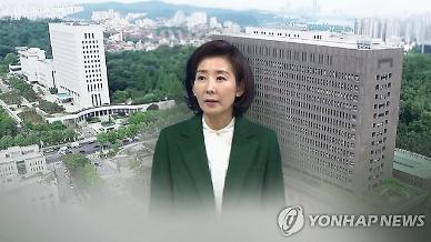 나경원 자녀 입시비리 의혹 제기…안진걸·MBC 기자 무혐의