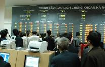 [베트남증시 마감] 올해 베트남 GDP 싱가포르 앞지른다…VN지수 연속 상승