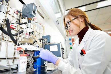LG화학, 세계 최초 바이오 100% 생분해성 신소재 개발 성공