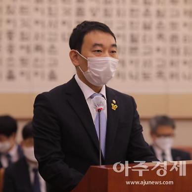 [2020 국감] 김용민 라임사건 윤석열 부인·장모 그림자 어른거려