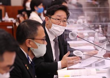 [2020 국감] 박범계 윤석열, 옵티머스 첫사건 무혐의에 피해 확산
