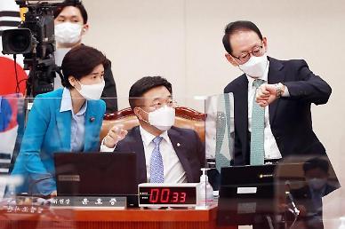 [2020 국감] 김봉현 투서는 스모킹건 vs 김봉현은 사기꾼...여야 격돌
