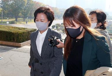 """국민의힘 """"추미애, 검찰 수장 표적수사 진두지휘"""""""