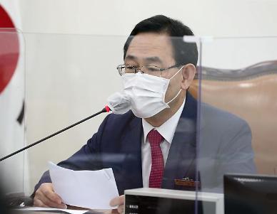 """주호영 """"공수처, 독소조항 개정 후 출범 제안한다"""""""