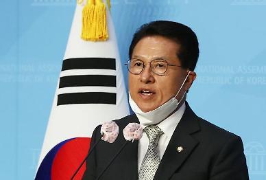 [2020 국감] 4대 항만공사, 정직 받아도 급여 지급