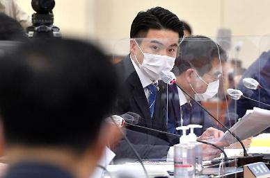 [2020 국감] 오영환 현직경찰 4명 성착취물 촬영·유포 적발…2명 구속