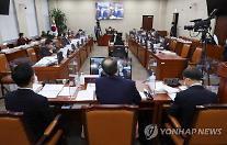 [2020 국감] 박성준 의원 방사청, 10년간 지체상금 1조1458억원 부과