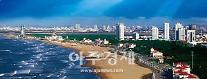 한국기업이 몰려 있는 중국 옌타이시 [중국 옌타이를 알다(513)]