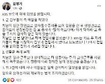 공군, 김병기 의원 아들 죽 배달 특혜 의혹 군사경찰 이첩 검토