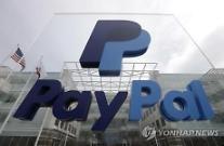 페이팔, 가상자산 기업 비트고 인수 추진