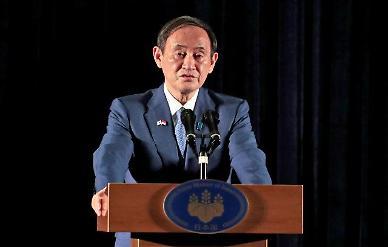 후쿠시마 오염수 방류 결정 미룬 스가...징용 해법 마련하라 한국엔 강경 메시지